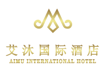 河南郑州艾沐国际酒店