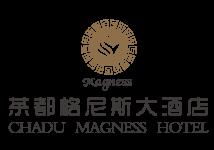 贵州茶都格尼斯大酒店