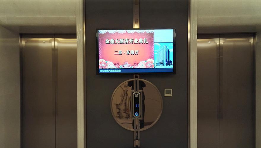 电梯口信息发布屏